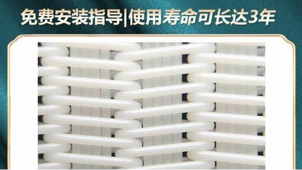 带式压滤机滤布-为污泥脱水而设计的产品{旭瑞网业}