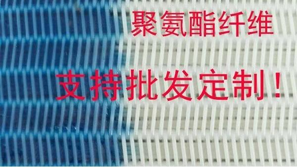 聚氨酯筛网的优点——旭瑞网业