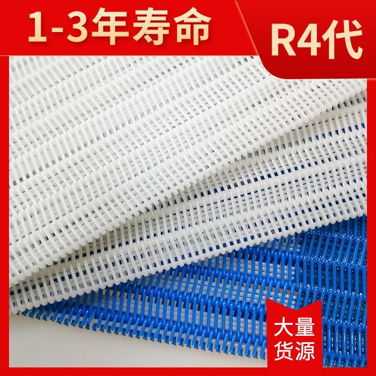 b3fa79a5-9839-4b4b-b6c4-aa6b5144bb92_large