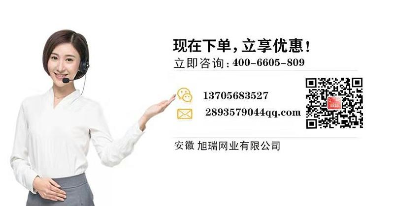 微信图片_20200205152052