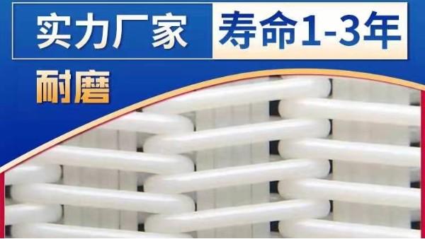 广东压滤机滤布厂家-品牌厂家更靠谱【旭瑞网业】