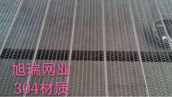 徐州201不锈钢网链——耐高温耐腐蚀{旭瑞网业}