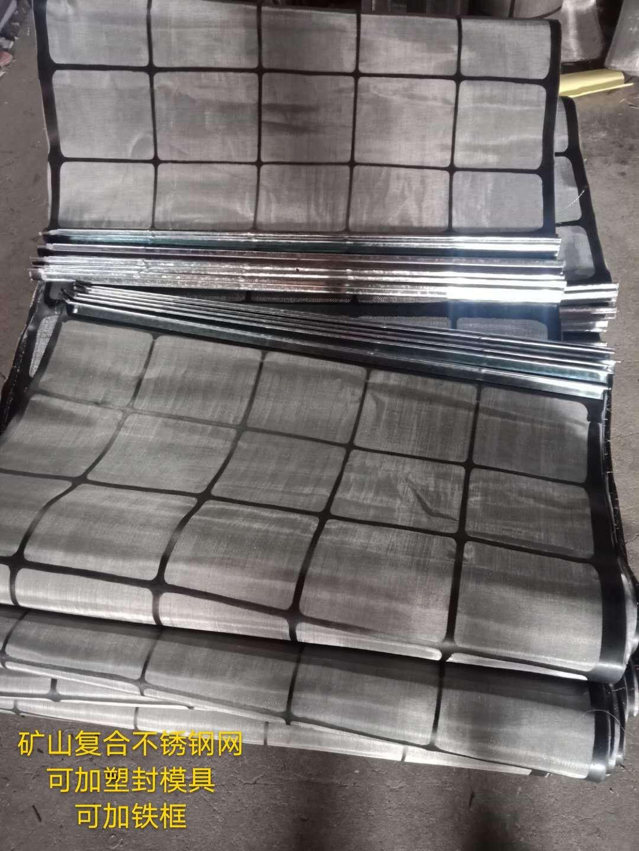 不锈钢过滤布网