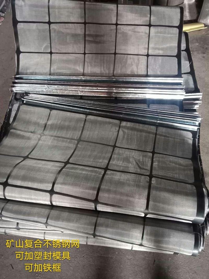 不锈钢滤网