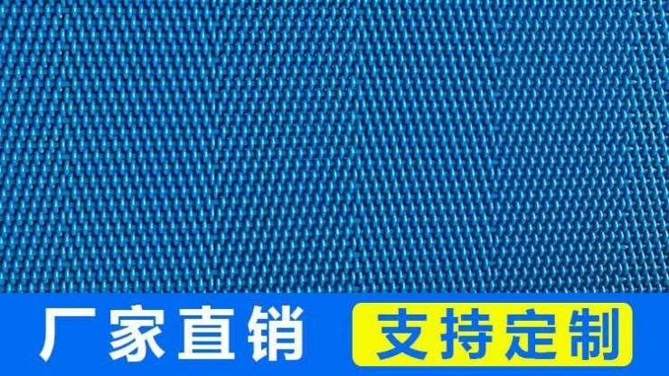 辽宁压滤机滤布4.0编织技术——旭瑞网业