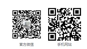 微信截图_20200109113517