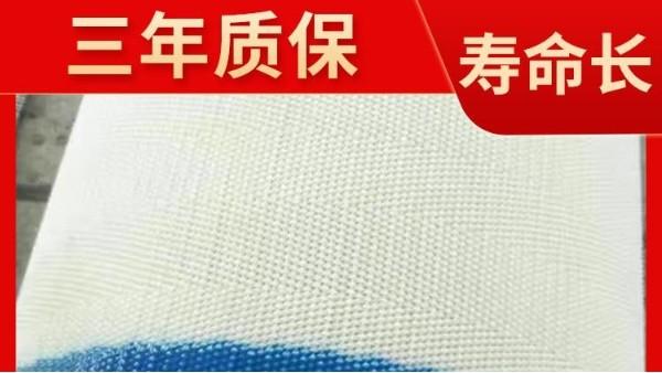 耐酸碱滤布的性能——旭瑞网业