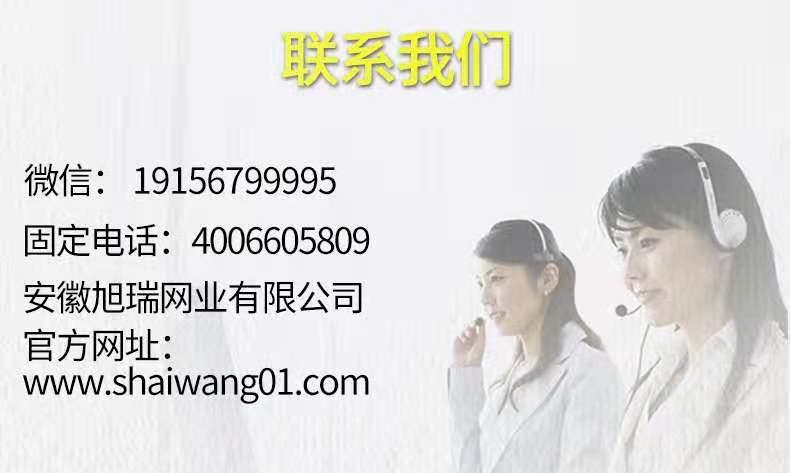 微信图片_20191123221559