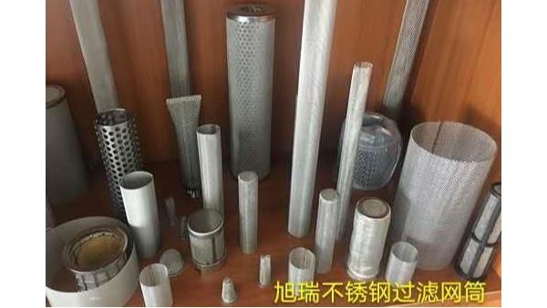 大庆不锈钢过滤网筒——实用可再利用{旭瑞网业}