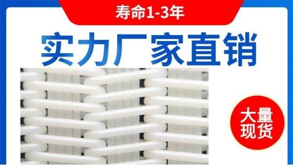 滤布材质的选择——旭瑞网业