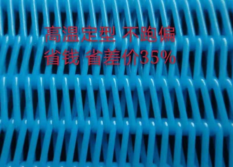 微信图片_20210106203012