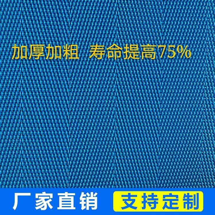 微信图片_20200922233536