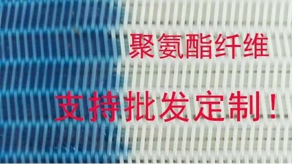 聚酯网带厂家分析聚酯市场发展现状——旭瑞网业