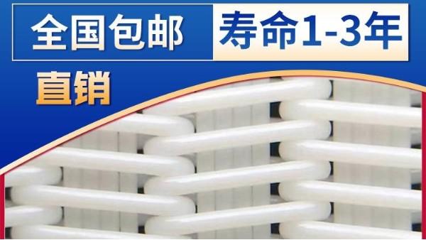 聚酯网带螺旋压滤网特点——旭瑞网业