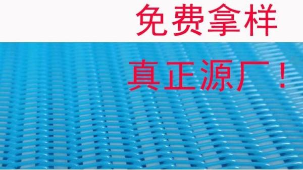 压滤机滤布 聚氨酯网带厂家——旭瑞网业