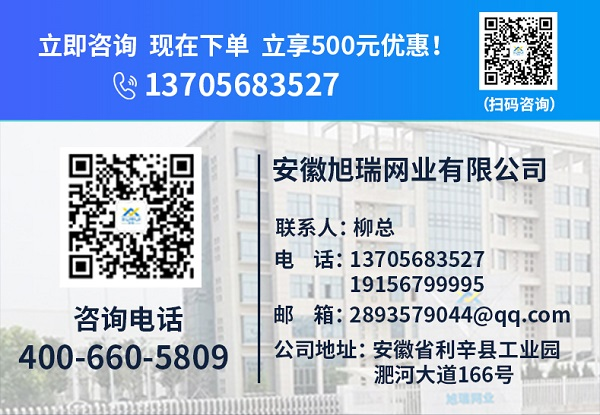 微信图片_20210106211306