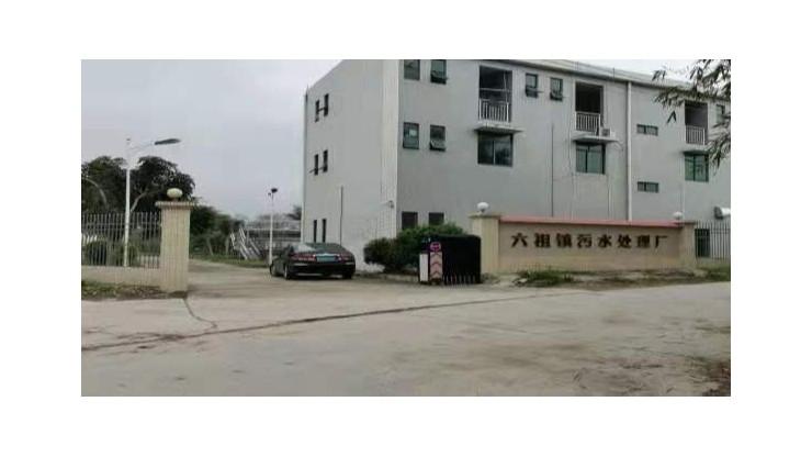 带式压滤机滤布合作东方园林广东中山污水处理厂项目