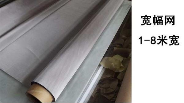 安徽供应聚氨酯筛网 洗煤网 复合网厂家-{旭瑞网业}
