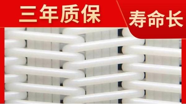 带式压滤机过滤布的选择标准和方法——旭瑞网业