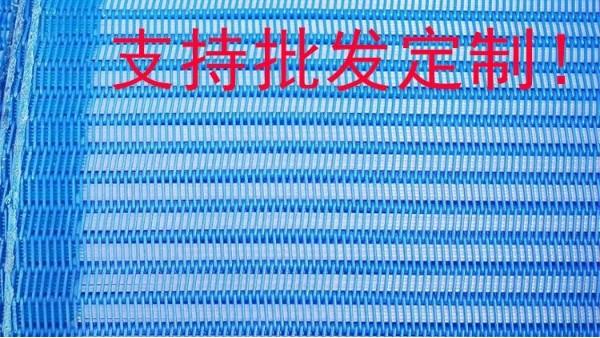 【支持定做各种滤网滤布】厂家直供——旭瑞网业