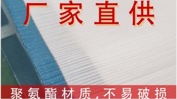 湖北带式压滤机滤布——耐磨易清洗{旭瑞网业}