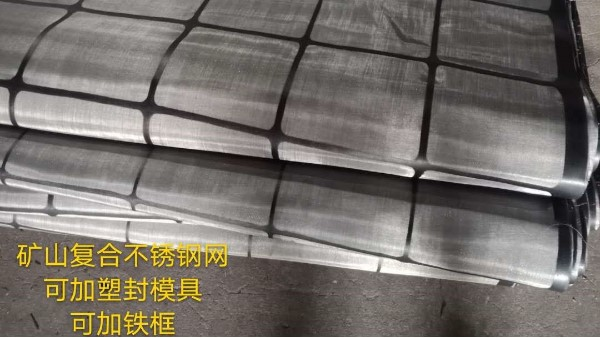 不锈钢防盗网怎样制作 不锈钢门窗防盗网制作教程【旭瑞网业】