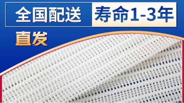 带式压滤机滤布——使用寿命一条顶三条【旭瑞网业】