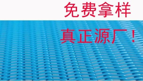 螺旋网带的维护方法是什么?——旭瑞网业