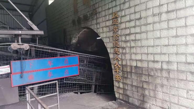 尾矿带式压滤机滤布合作——黑龙江鹤岗煤矿项目