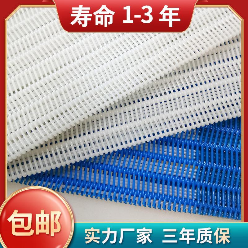 2011e845-0653-401a-971c-fd64637b4f07_large (1)