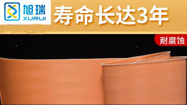 脱硫滤布——从源头确保产品质量{旭瑞网业}