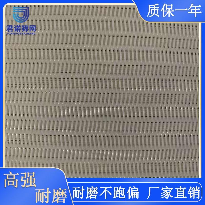 微信图片_20210514143044