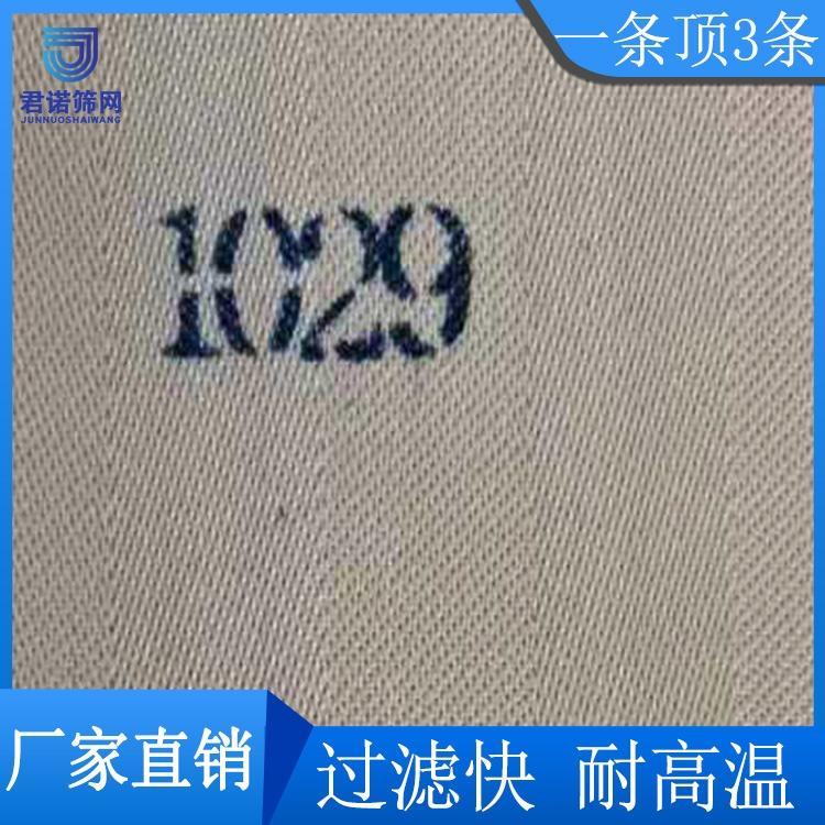 22738d84-3f5f-4466-a393-3f51f980f65b_large