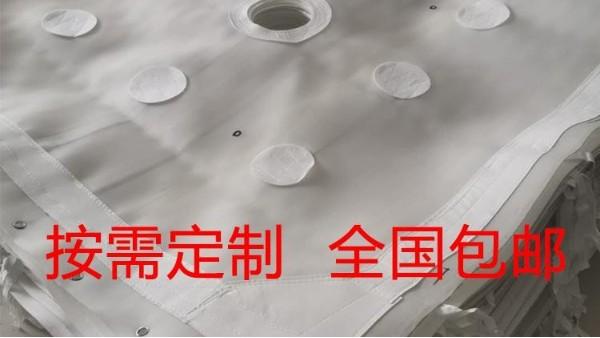工业滤布的适用范围——旭瑞网业