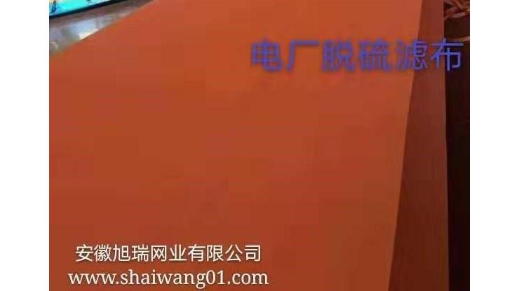 【环保设备】关于真空皮带脱水机滤布堵塞原因和解决办法!