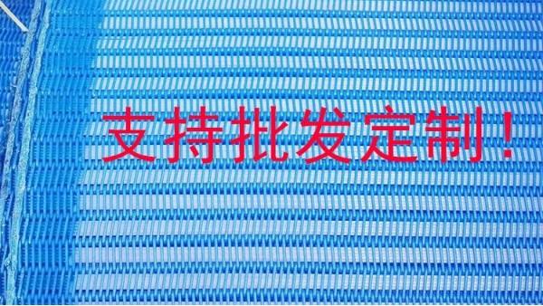 带式压滤机滤布在使用过程中注意事项——旭瑞网业