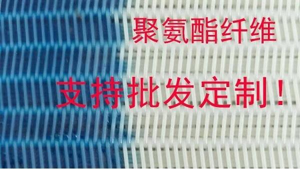 聚氨酯滤网性能及规格——旭瑞网业