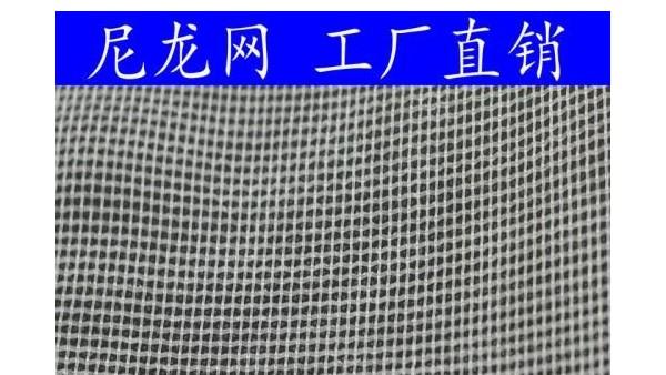 自制捕蝇器的常见的材质有2种:尼龙网纱、纯净水瓶——旭瑞网业