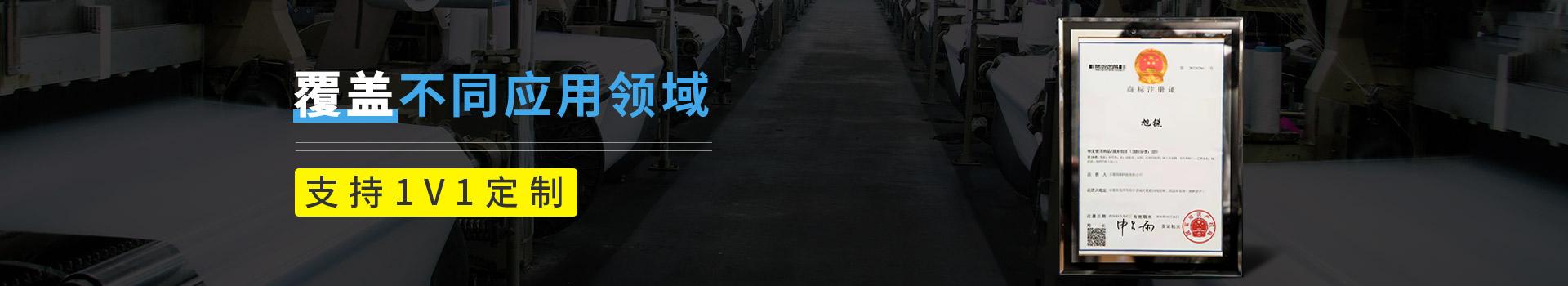 旭瑞网业产品中心