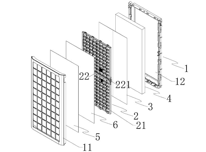 微信截图_20200102150850
