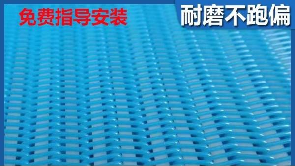 压滤机过滤布价格——三层编织工艺,进口原材料【旭瑞网业】