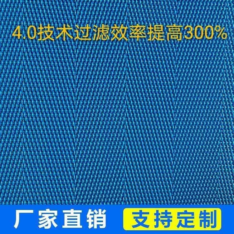 微信图片_20200802184537
