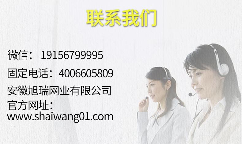 QQ图片20200306121217