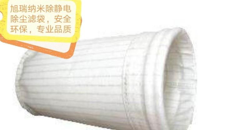 工业滤布涤纶针刺无纺布的4大性能{旭瑞网业}