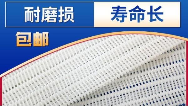 诚信为先,质量为本生产定制网纱滤布——旭瑞网业