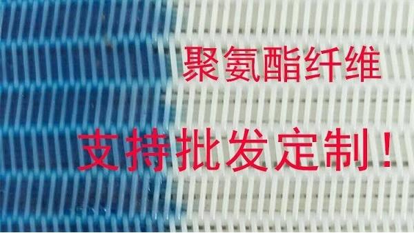 聚氨酯滤布制造商的生产标准是什么——旭瑞网业