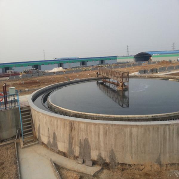 污水处理压滤机滤布的使用注意事项——旭瑞网业