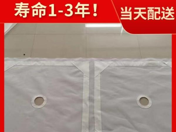 滤板滤布、洗煤滤布