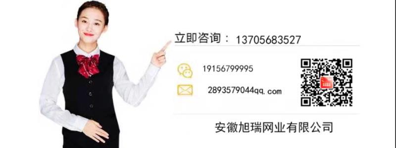 微信图片_20200126104736