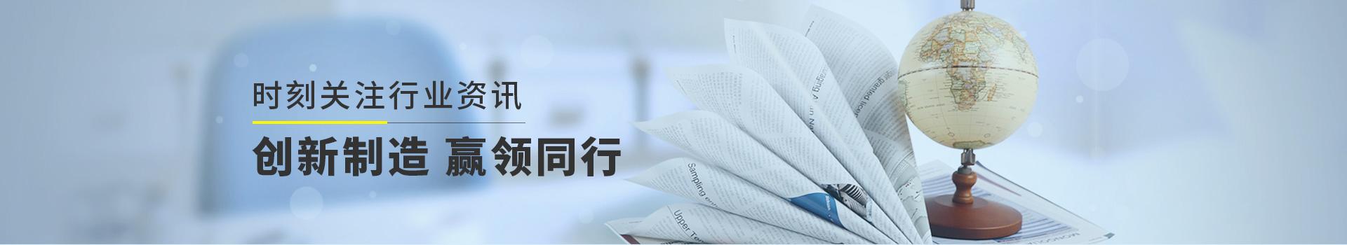 旭瑞网业新闻资讯